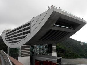 Ini dia Sky Terrace 248